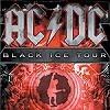 Концерт-AC/DC