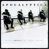 Концерт Apocalyptica (Апокалиптика)