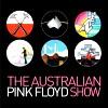 Концерт Australian Pink Floyd (Австралийский Пинк Флойд)