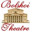 Bolshoi Theatre (Большой Театр) Москва