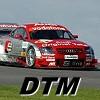 Гонки-DTM
