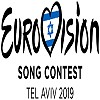 Концерт Eurovision Song Contest 2018 (Конкурс Евровидение 2018)