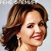 Концерт Renee Fleming (Рене Флеминг)