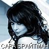 Концерт Sarah Brightman (Сара Брайтман)