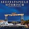 Seefestspiele Moerbisch (Фестиваль оперетты на воде в Мёрбише)